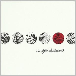Congratulations Card - Congratulations - Abstract Print In Circles