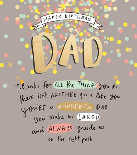 Dad Birthday - Always Guide Us On The Right Path