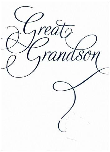 Great-Grandson Birthday - Blue Text