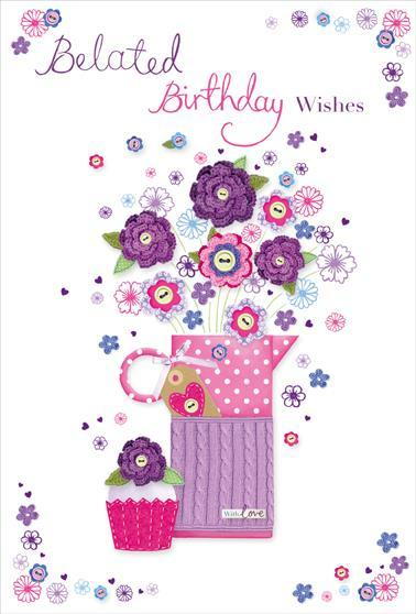 Belated Birthday Card - Jug Of Flowers