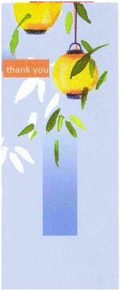 Thank You Card - Lemon Tree