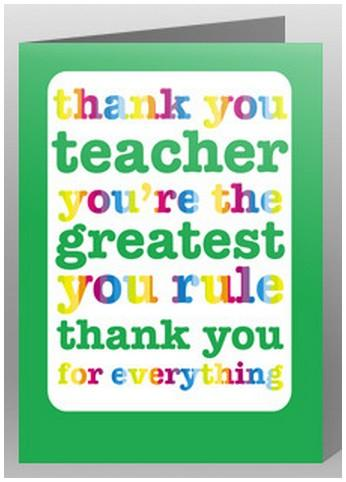 Thank You Card - Thank You Teacher - You Rule