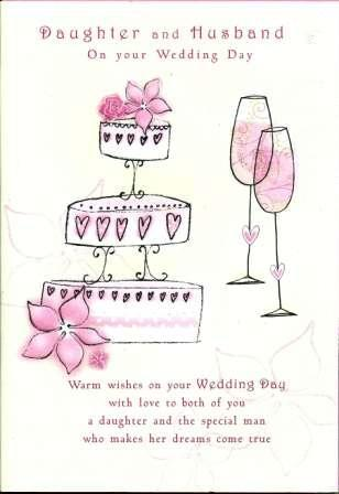 Wedding Card - Daughter and Husband 3 Tier Wedding Cake & Champagne Flutes