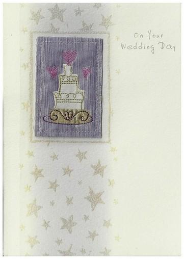 Wedding Card - Fabric Cake