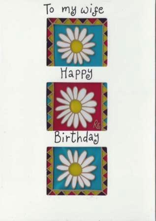 Wife Birthday - 3 Daisies