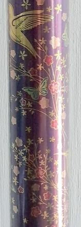 Gift Roll Wrap - Vintage Gold Bird