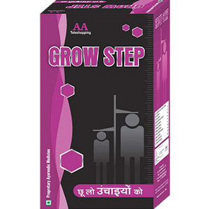 Grow Step Height Gainer