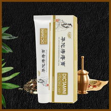 Load image into Gallery viewer, Chinese Herbal Anti-Piles Gentle Cream