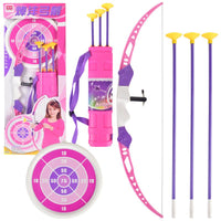 BSPAS Kids Bow and Arrow Set with Target,Archery Toy for Boys Girls Gift Pink