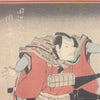 Japanese Woodblock of Samurai