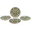 Antique Rose Medallion Dessert Plates, Set of 4