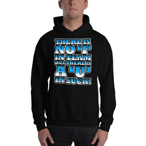 There is No I in Team Unisex Hoodie Hooded Sweatshirt Funny Sports