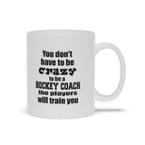 You Don't Have to be Crazy to Be a Hockey coach the Players Will Train You Ceramic Coffee Mug