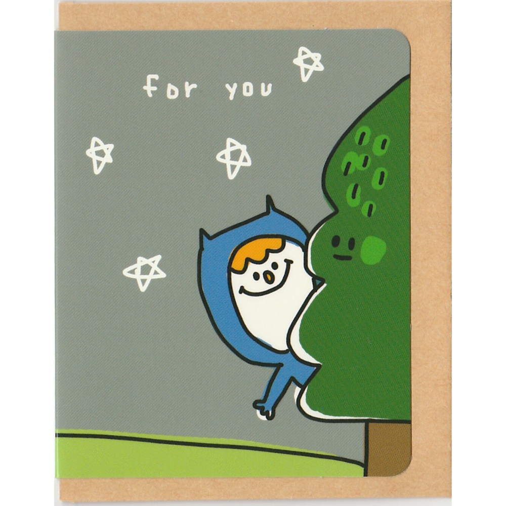 M1018 - Ning - For You *mini card
