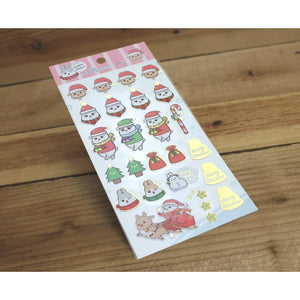 S1020 - Machiko Bunny - Merry Christmas (Gold Foil)