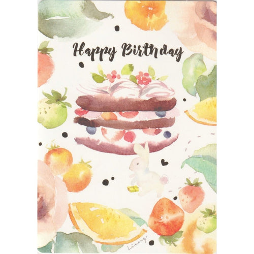 C1071 - Liang Feng - Fruity Birthday *gold foil