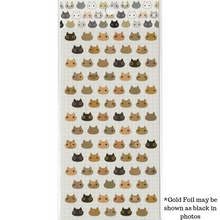 Load image into Gallery viewer, S1024 - Kitty Cat - Kraft Paper (Gold Foil)