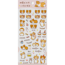 Load image into Gallery viewer, S1108 - Corgi Kaka - Planner (Pink)