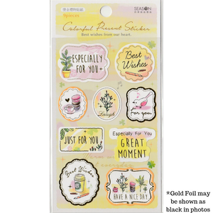 S1122 - Gold Foil Gifting Sticker - Yellow Grass