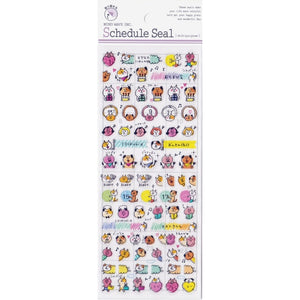 S1220 - Colorful Animal Planner Stickers
