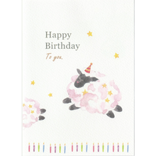 Load image into Gallery viewer, C1053 - Sheep Birthday *standard card