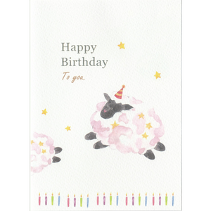 C1053 - Sheep Birthday *standard card