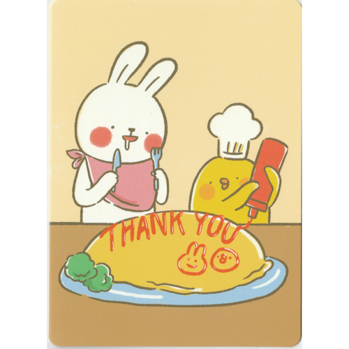C1059 -  Lazy Rabbit & Mr. Chu - Thank You *standard card