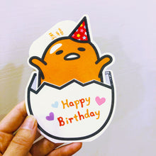 Load image into Gallery viewer, C1090 - Gudetama - Birthday Egg