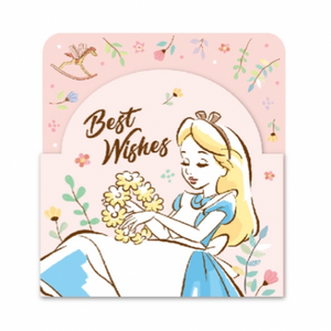 C1101 - Alice in Wonderland Trifold Card
