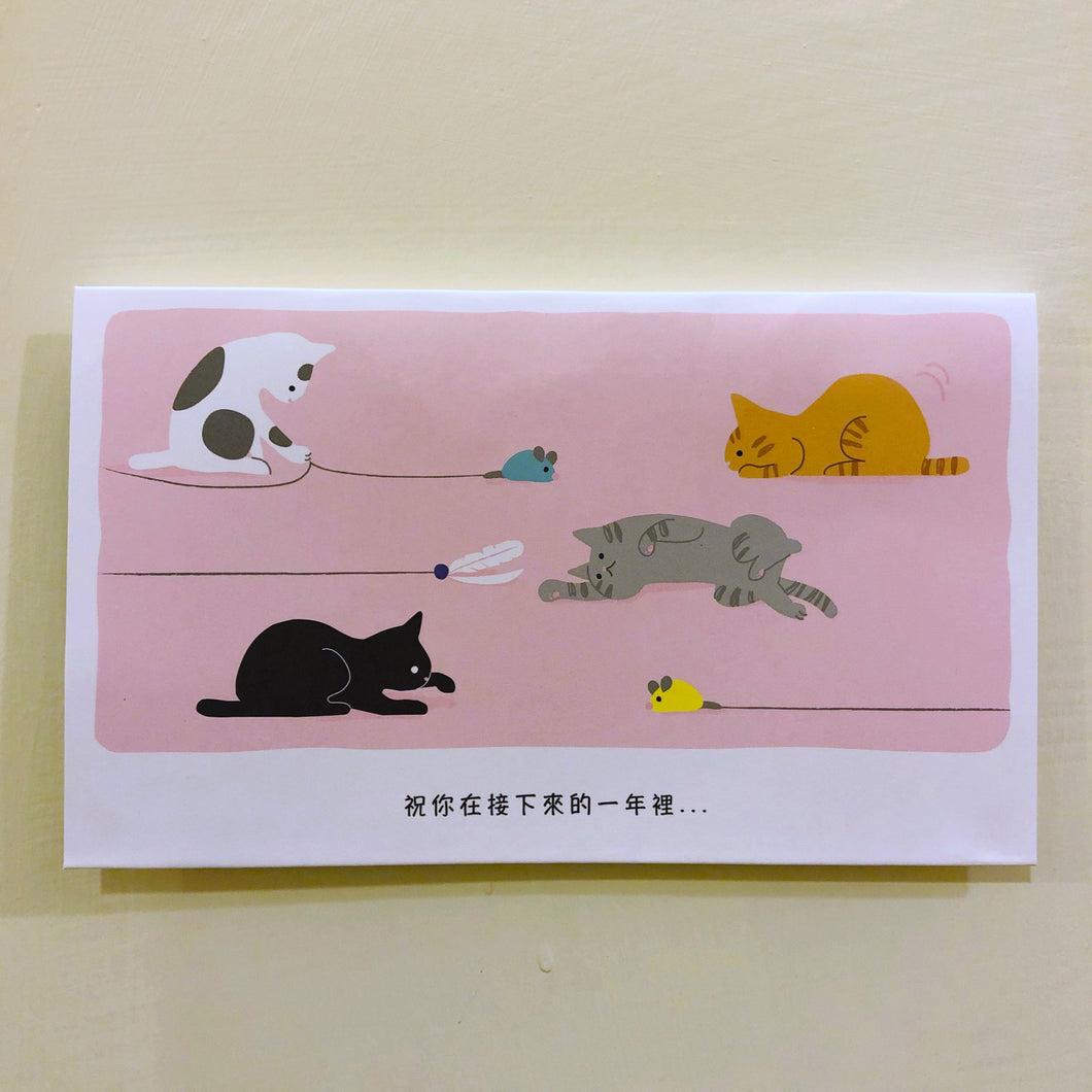 C1106 - Playing Cats Birthday Popup Card