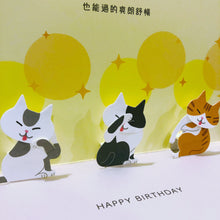 Load image into Gallery viewer, C1107 - Cat Licking Birthday Popup Card