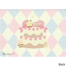 Load image into Gallery viewer, C1049 - Bread Tree - Birthday Cake *standard card