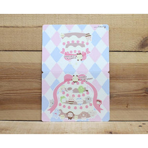 C1049 - Bread Tree - Birthday Cake *standard card
