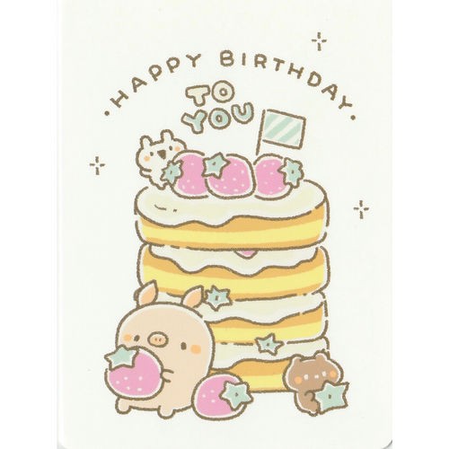 C1050 - Bread Tree - Birthday Strawberry Pancake *standard card