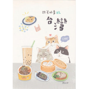 Good Living - Cats and Food Postcard