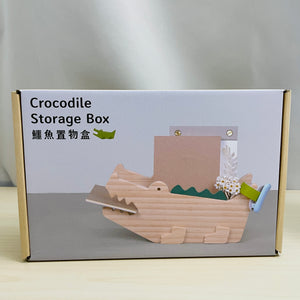 Crocodile Storage Box (Wooden)