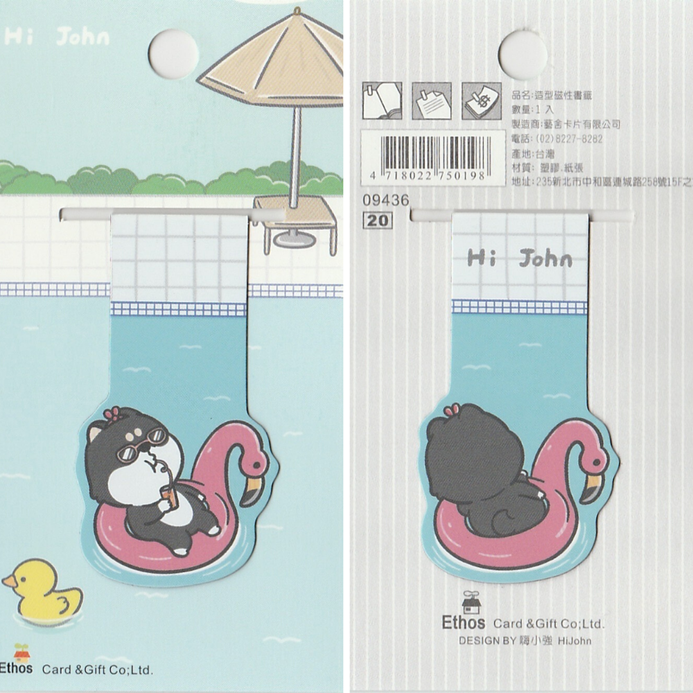 Hi John! Husky Swimming *magnetic bookmark