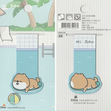 Load image into Gallery viewer, Hi John! Shiba Inu Swimming *magnetic bookmark