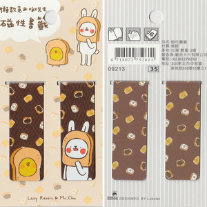 Lazy Rabbit & Mr. Chu *magnetic bookmark x 2