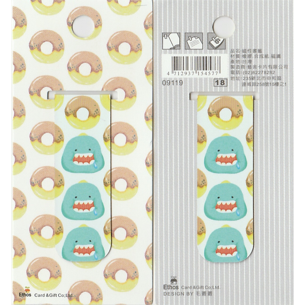 Furry Monsters - Donut *magnetic bookmark