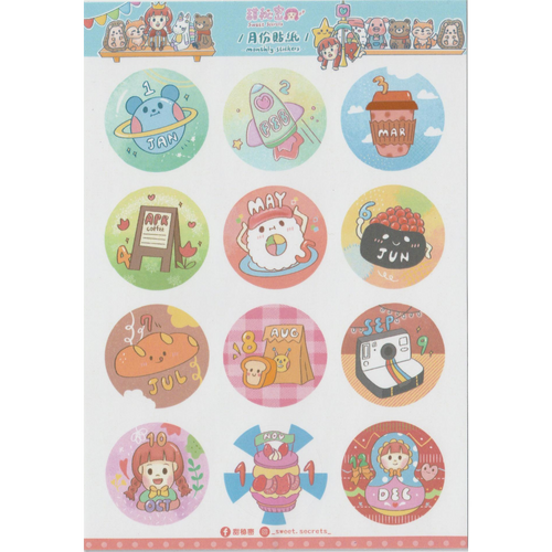 S1133 - Sweet Secrets - Monthly Round Stickers