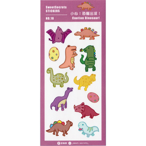 S1134 - Sweet Secrets - Dinosaur *waterproof
