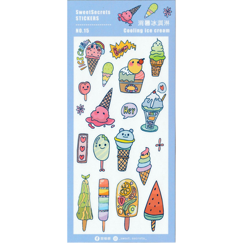 S1135 - Sweet Secrets - Ice Cream *waterproof