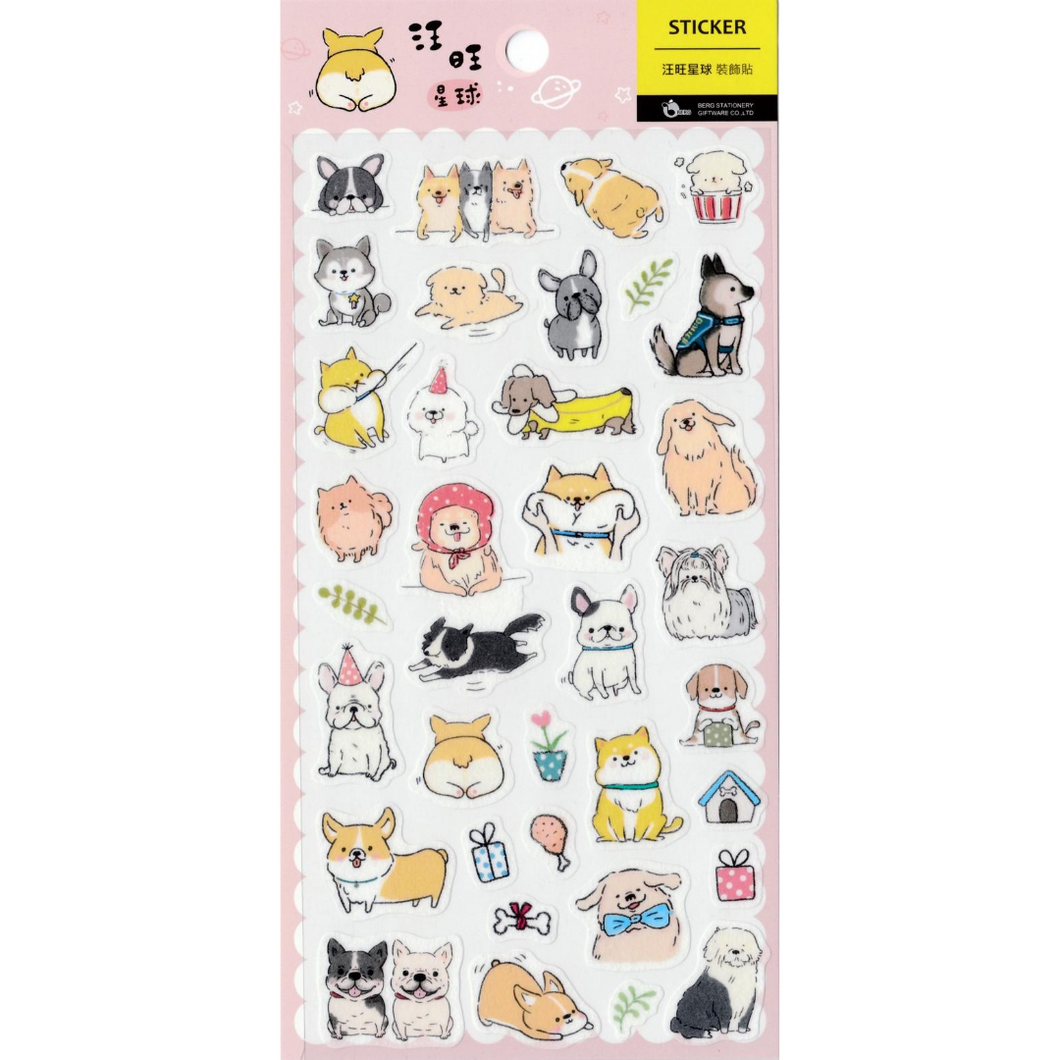 S1140 - Doggie Family *washi paper