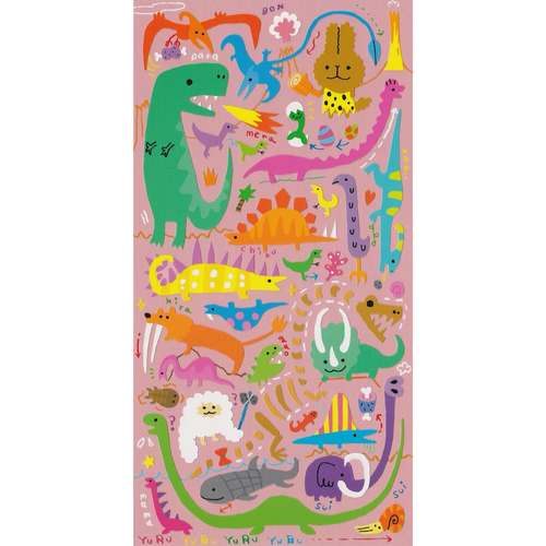 S1149 - Colorful Dinosaur