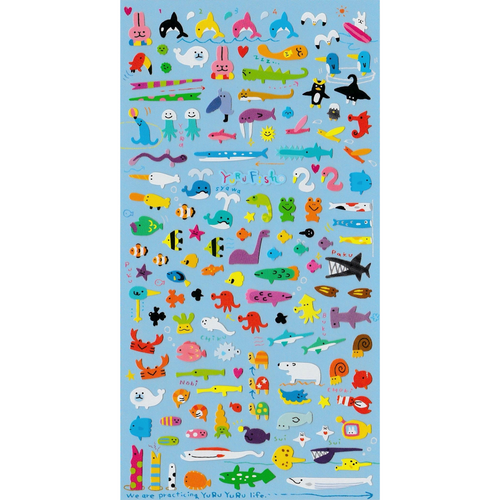 S1152 - Sea Animals (small)