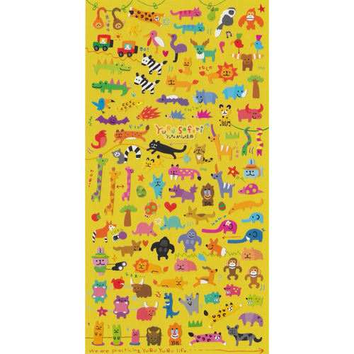 S1153 - Safari Animals (small)