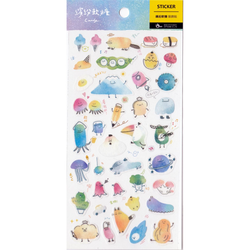 S1169 - Colorful Gummies *washi paper