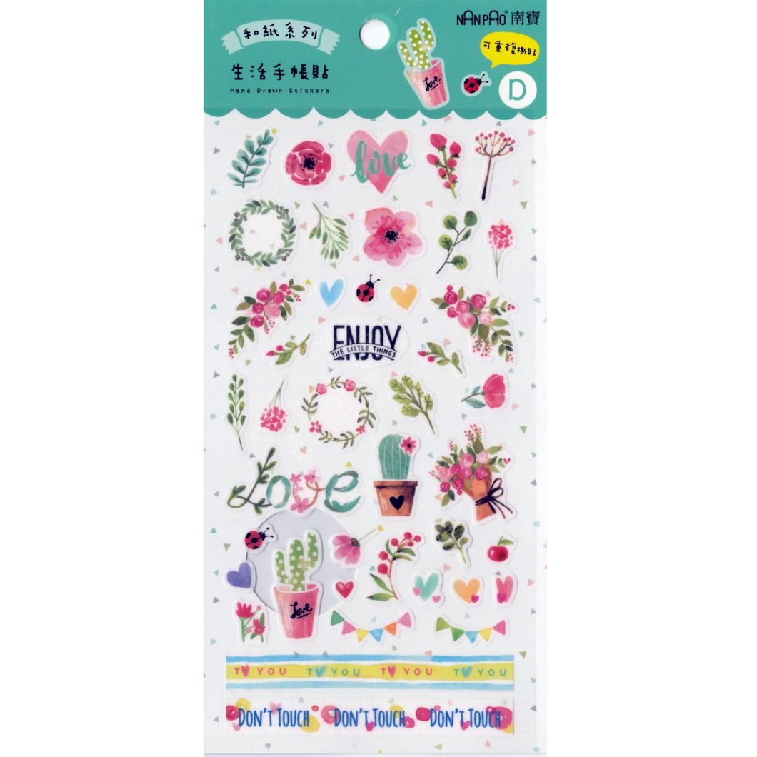 S1177 - Lovely Flowers *washi paper