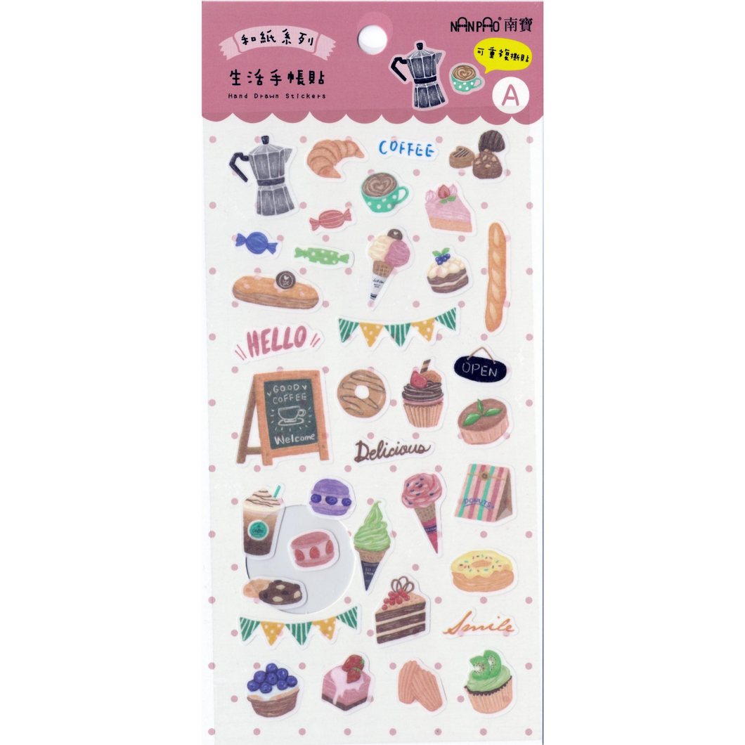 S1178 - Dessert Time *washi paper